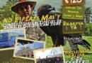 #Excursión a #AfricamSafari Este 5 de Febrero De 2017 Saliendo De #Veracruz y #Xalapa