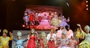 """""""Leilani I"""" y """"Javi I"""" fueron coronados como Reyes Infantiles del Carnaval de Veracruz"""