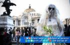 Desfile de Catrinas en la CDMX este 26 de octubre 2019